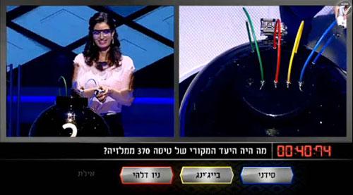 ماجرای جنجالی (کپی برداری مسابقه سیم آخر) از مسابقه اسرائیلی boom + حواشی