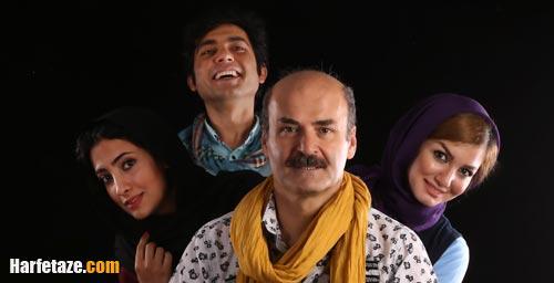 فرهاد شریفی و همسرش
