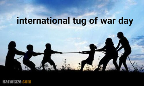 متن درباره روز جهانی طناب کشی