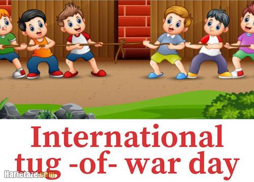 پیامک و اس ام اس درباره روز جهانی طناب کشی