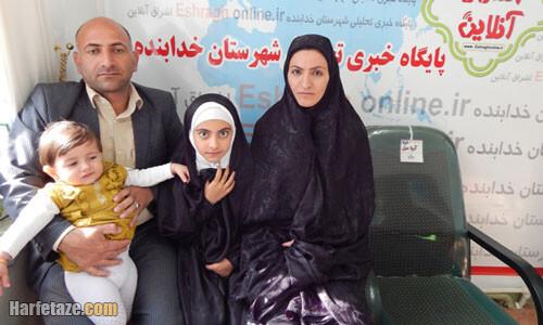 عکس پدر و مادر محیا فیروزی نابغه قرآنی و حافظ کل قرآن