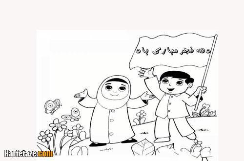 نقاشی ۲۲ بهمن,نقاشی کودکانه دهه فجر,نقاشی پیروزی انقلاب,نقاشی شاه رفت نقاشی دهه فجر