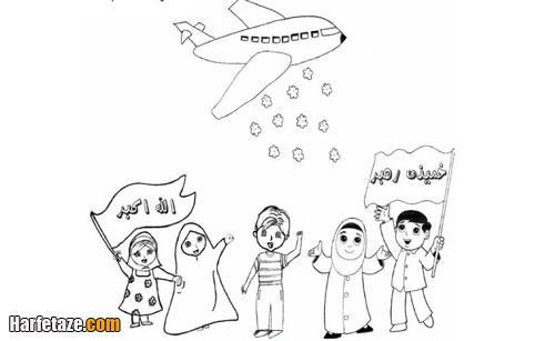 نقاشی دهه فجر و راهپیمایی 22 بهمن (پیروزی انقلاب) برای رنگ آمیزی + تصاویر