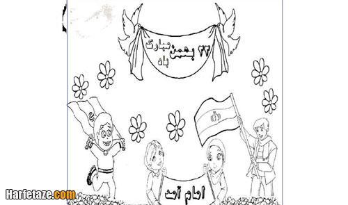 نقاشیهای کودکانه درباره امام آمد