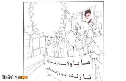 نقاشیهای بدون رنگ در مورد انقلاب اسلامی