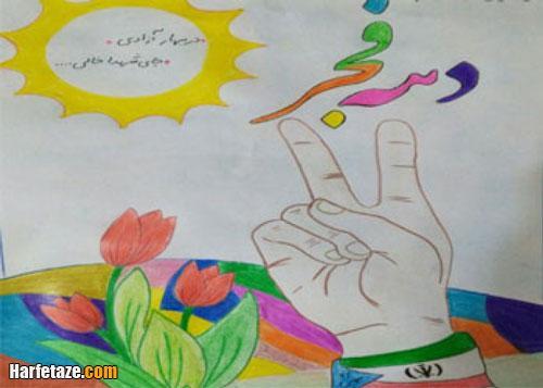 نقاشی راهپیمایی 22 بهمن