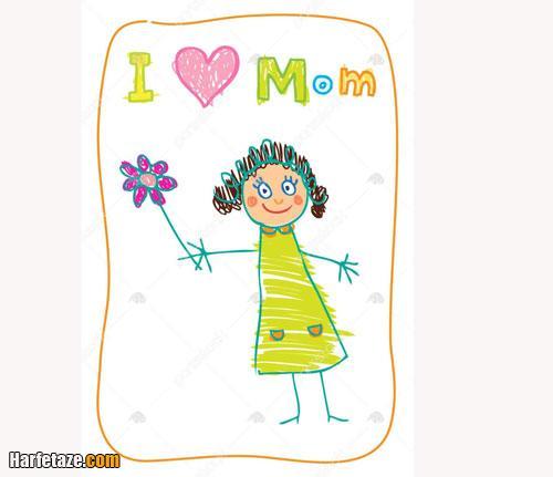 عکس بدون رنگ یک دختر در حال گل دادن به مادرش برای دبستانی ها