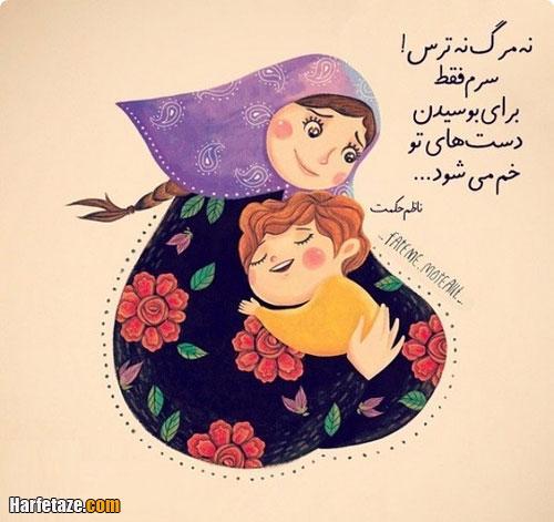 نقاشیهای کودکانه مرسی مامان