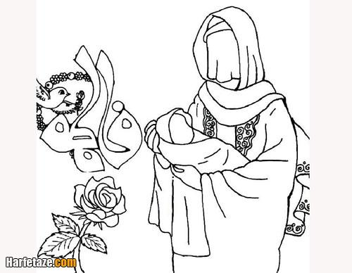 نقاشی حضرت فاطمه برای روز مادر