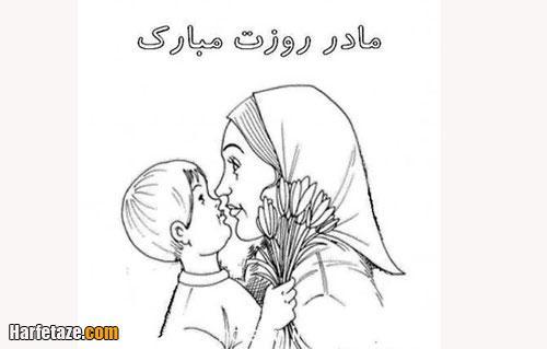 عکسی از مادر و فرزند برای رنگ آمیزی