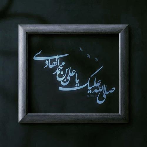 عکس پروفایل شهادت امام هادی 99