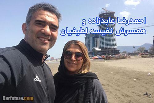 همسر احمدرضا عابدزاده کیست
