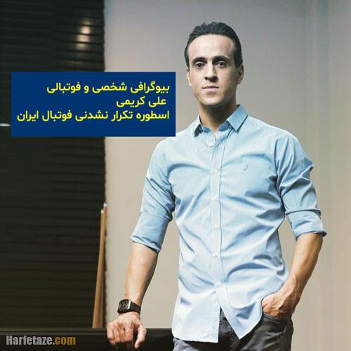 اینستاگرام علی کریمی بازیکن پیشکسوت پرسپولیس