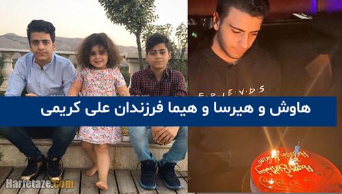 عکس همسر و فرزندان علی کریمی جادوگر فوتبال ایران