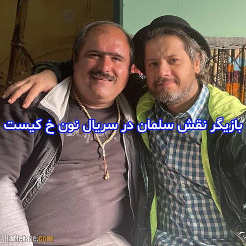 اینستاگرام کاظم نوربخش بازیگر کرد