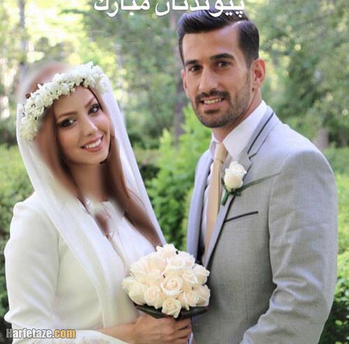 همسر احسان حاج صفی کیست