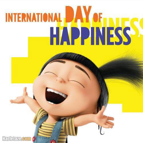 عکس نوشته تبریک روز جهانی شادی به دوست و رفیق
