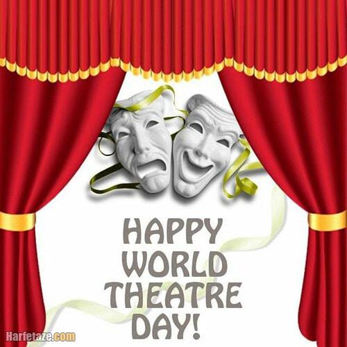 تبریک انگلیسی روز تئاتر