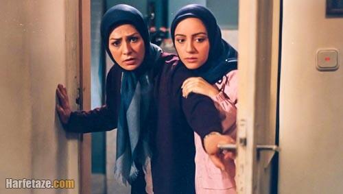 خلاصه داستان سریال حس سوم