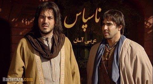 خلاصه داستان فیلم ناسپاس