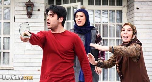 خلاصه داستان سریال پریا