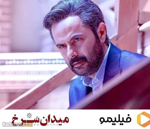 علی مصفا بازیگر نقش تورج مبینی در میدان سرخ