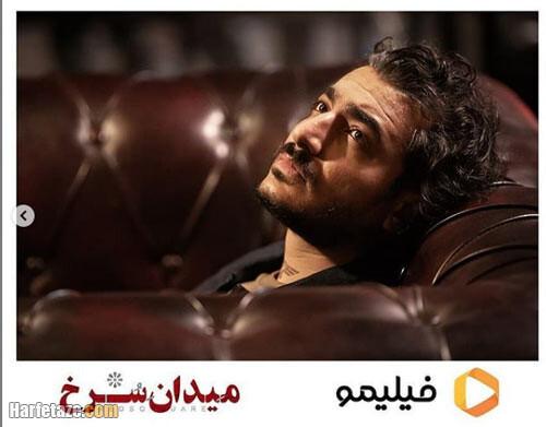 آرمین رحیمیان بازیگر نقش ابی در سریال میدان سرخ