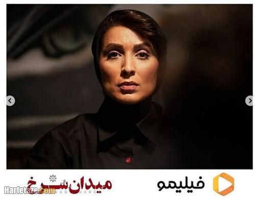بهدخت ولیان بازیگر نقش افرا در سریال میدان سرخ