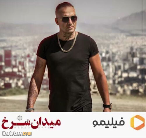 رضا یزدانی بازیگر نقش گروچف در سریال میدان سرخ