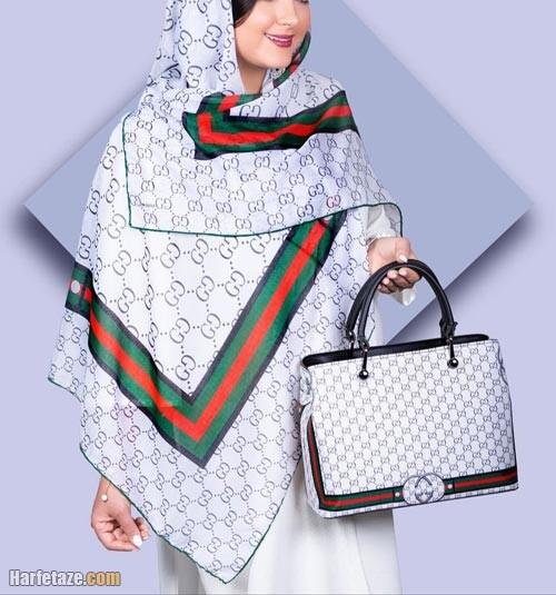ست کیف و روسری 1400