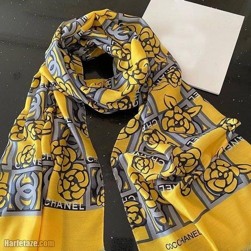 شال خاکستری زرد نوروز 1400