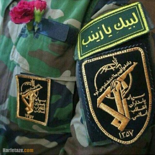 عکس لباس سپاهی و پاسداری برای پروفایل