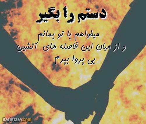 پیام و متن تبریک چهارشنبه سوری به عمه و شوهر عمه + عکس نوشته و استوری