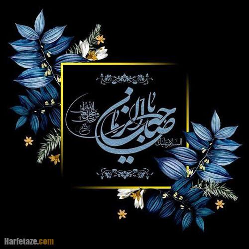 عکس مسجد جمکران برای تبریک نیمه شعبان