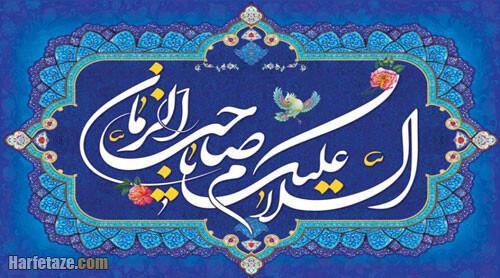 آیا ظهور امام زمان در سال 1400 صحت دارد ماجرای فایل صوتی آیت الله گنابادی