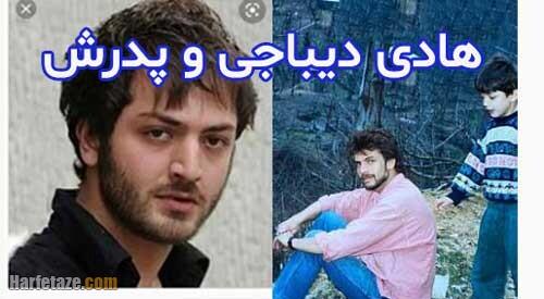 بیوگرافی و عکس های جدید «محمد هادی دیباجی» بازیگر