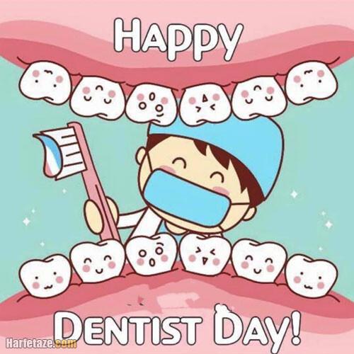 پیامک و اس ام اس و متن تبریک روز دندانپزشک به انگلیسی