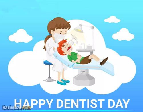 عکس نوشته انگلیسی تبریک روز دندانپزشک