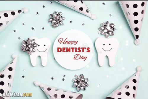 متن انگلیسی برای تبریک روز دندانپزشک