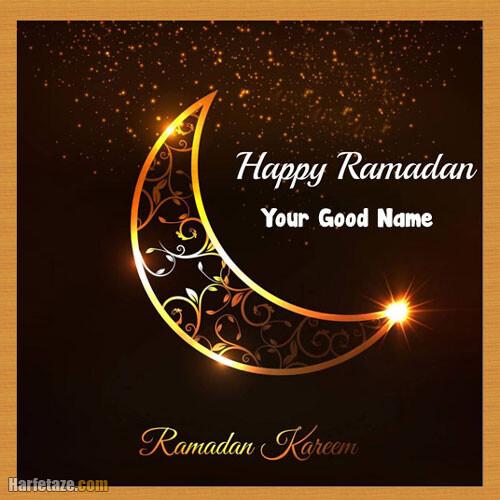 عکس نوشته پروفایل و متن تبریک ماه رمضان به انگلیسی با ترجمه فارسی +عکس و استیکر