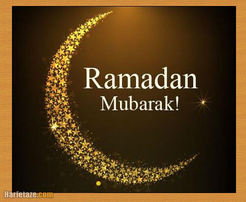 متن و متن تبریک انگلیسی ماه رمضان با ترجمه فارسی +عکس نوشته