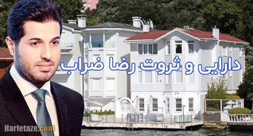 بیوگرافی رضا ضراب تاجر ایرانی و پدرش حسین ضراب + خانواده و ثروت و دارایی رضا ضراب
