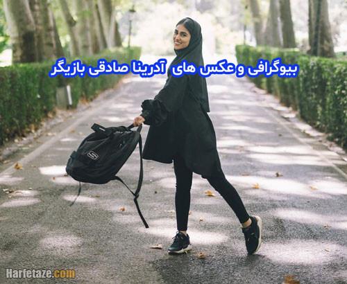 بیوگرافی و عکس های جدید آدرینا صادقی بازیگر سریال احضار