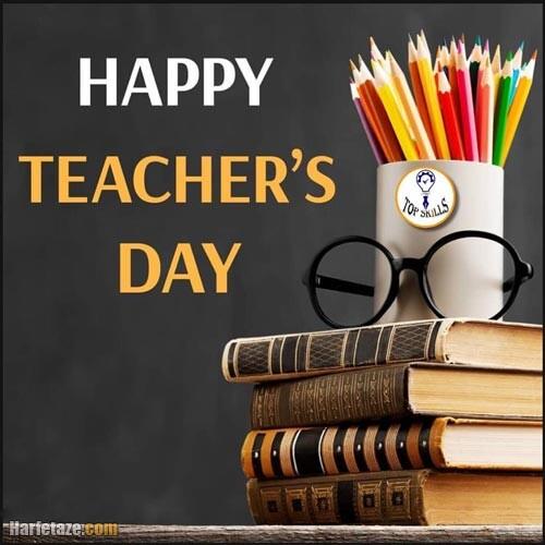 عکس نوشته روز معلم 1400