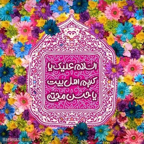 عکس پروفایل ولادت امام حسن 1400