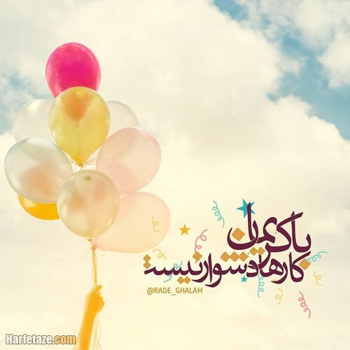 عکس نوشته ولادت امام حسن 1400