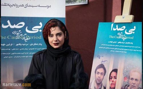 بیوگرافی دریا مقبلی بازیگر و همسرش + خانواده و فیلم شناسی