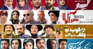 دانلود رایگان فیلم و سریال ولی قانونی در رسانه تفریحی سنتر