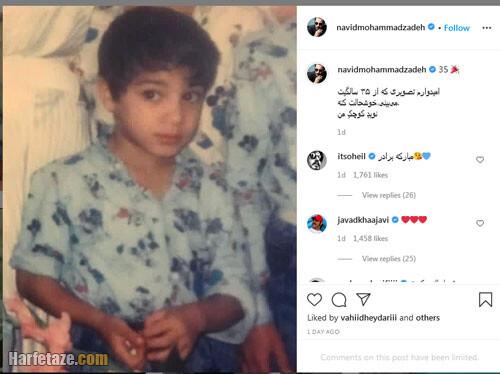 پیام نوید محمدزاده به مناسبت تولدش