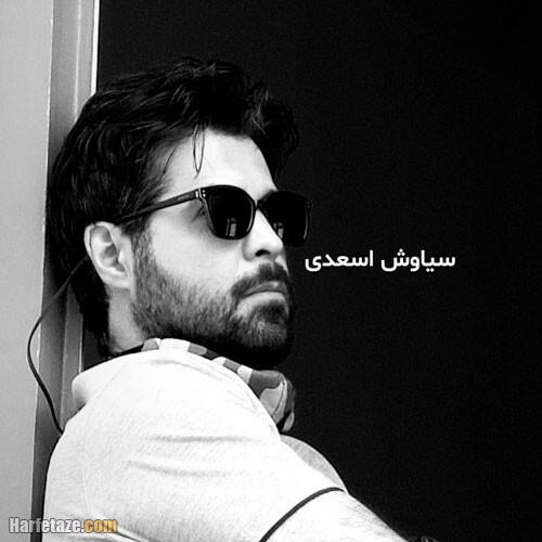 اسامی و بیوگرافی فیلم سال تحویل سیاوش اسعدی + خلاصه داستان و علت توقف